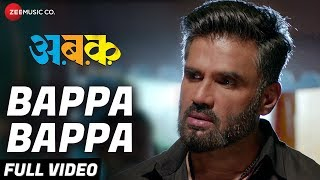 Bappa Bappa - Full Video | AA BB KK | Suniel Sh...