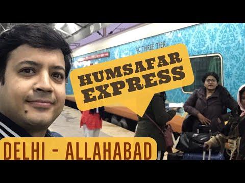 Humsafar Express Train l Best Vlog 2019 l Delhi to Allahabad (Prayagraj)
