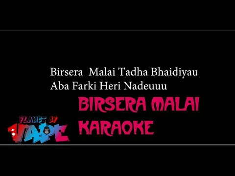 Birsera Malai Karaoke - Hem Sagar Lama ( Rahul Bishwas ) #PlanetOfVape #JyovanStudios
