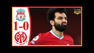 Liverpool vs Mainz 05 1−0 - Extеndеd Hіghlіghts & All Gоals 2021 HD