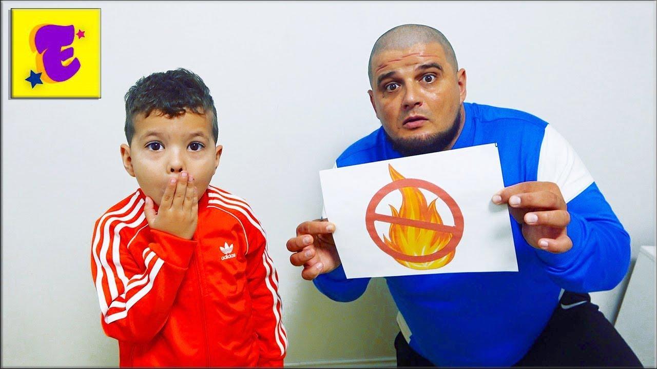 Егорка и Папа показывают Правила ПОВЕДЕНИЯ для Детей