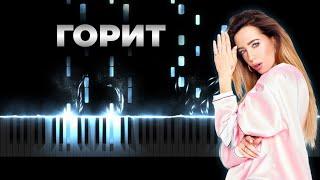 DOROFEEVA - gorit | Кавер на пианино, Караоке - Надя Дорофеева - Горит видео