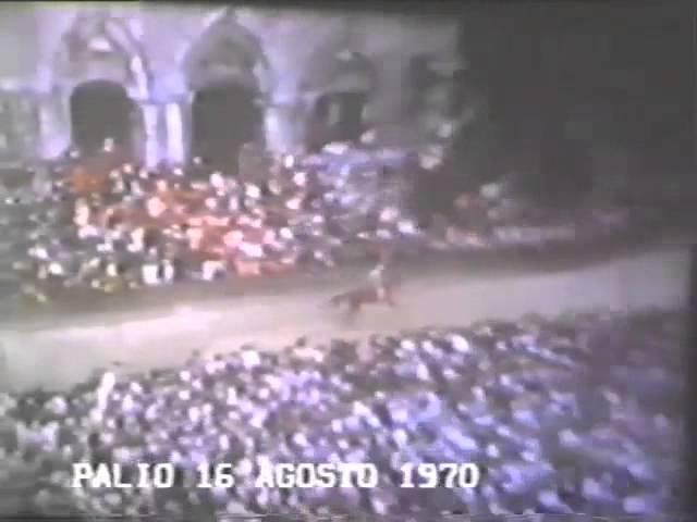 Palio 16 agosto 1970