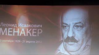 Андрей Смирнов: «Собачий пир» - фильм-итог Перестройки