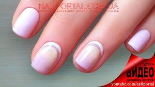 Дизайн ногтей гель-лак shellac - Обратный френч + градиент (видео уроки дизайна ногтей)