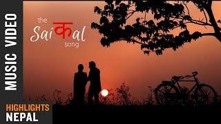 SAIKAL (Cycle Chadera) | Samir Sharma & Jhuma Limbu Ft. Raja & Shantila | New Nepali Song 2018/2075