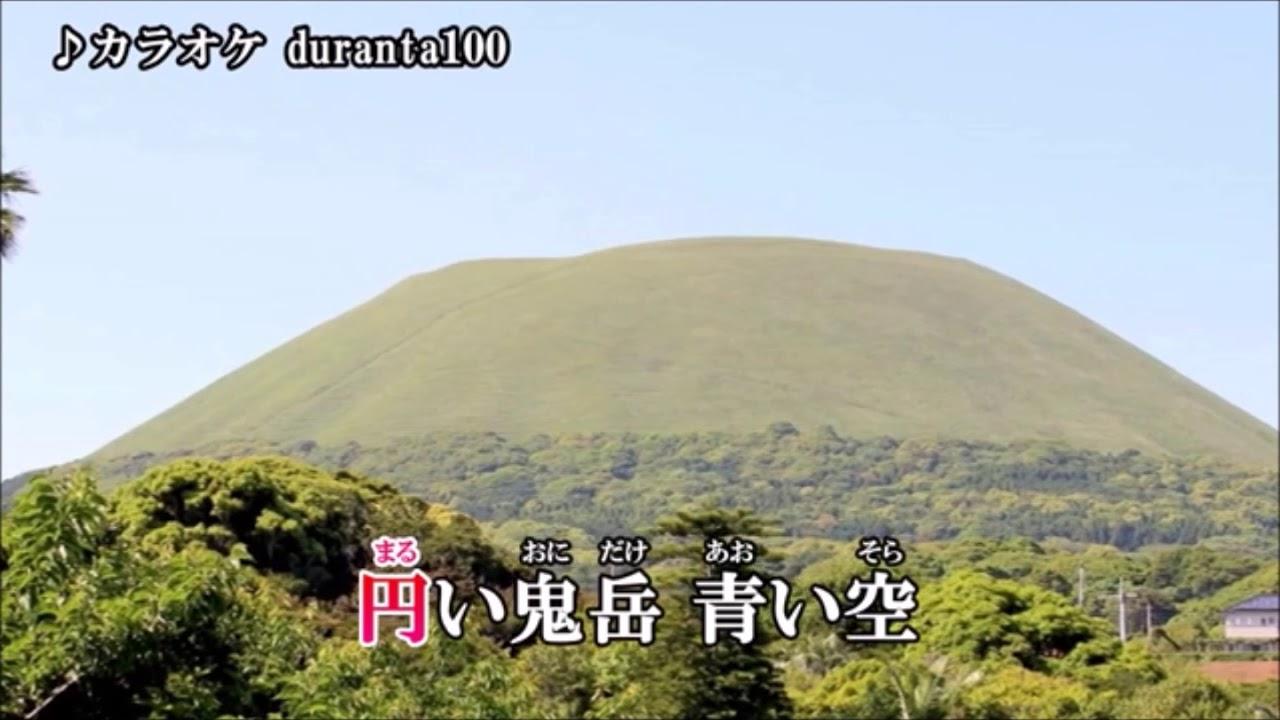 五島 の 丘 椿 みどり 恋