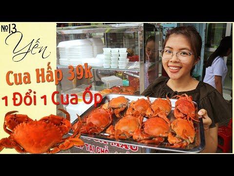 Cua Biển Cà Mau Hấp Tại Chổ 39k Tại Sóc Trăng - Steamed Sea Crab   YẾN TRẦN TV