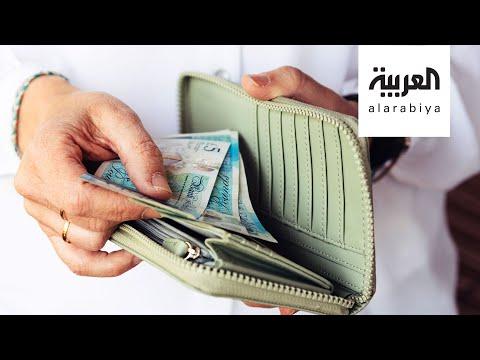صباح العربية | نصائح لإعادة جدولة مصروفك الشهري في زمن كورونا  - نشر قبل 6 ساعة