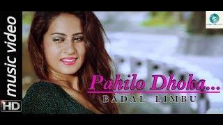 Pahilo Dhoka || Badal Limbu Ft. Kiran Thapa, Khusbu Khadka || New Nepali Music Video