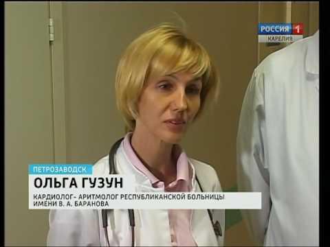 Мастер-класс по имплантации кардиостимулятора в Петрозаводске