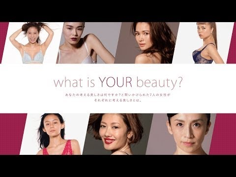 what is YOUR beauty? | Wacoal