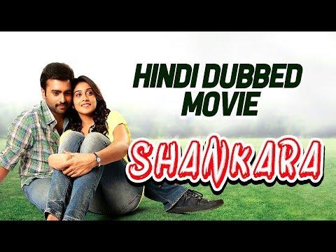 SHANKARA Full Hindi Dubbed Movie | Regina Cassandra, Hazel Croney | Dubbed Action Movies