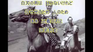 ボニージャックス - 江戸の隠密渡り鳥