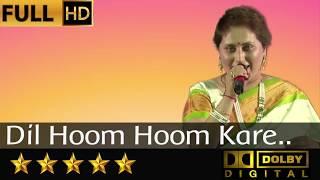 Dil Hoom Hoom Kare - दिल हूम हूम करे from Rudaali (1993) by Gauri Kavi