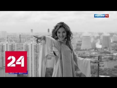 """Сериал """"Родительское право"""": сильные чувства, обман и поиски своего пути - Россия 24"""