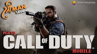 PUBG M l CALL OF DUTY MOBILE l  powered by ASUS