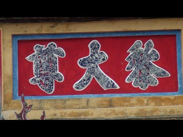 Từ Đường họ Lê Đại Tông - Di tích lịch sử văn hóa