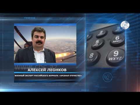 Армения предприняла акт агрессии против мирного населения