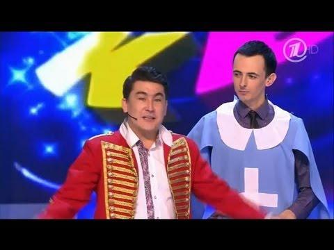 КВН Камызяки - 2013 Высшая лига Первая 18
