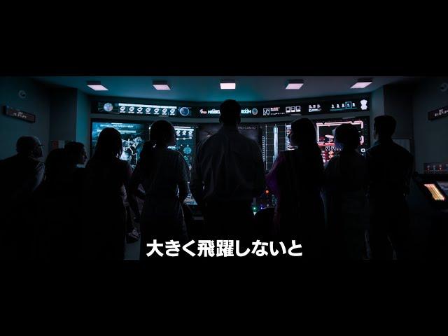 映画『ミッション・マンガル 崖っぷちチームの火星打上げ計画』予告編