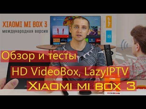 Xiaomi Mi Box 3 Глобальная версия, Android 6.0,  обзор и тесты HD VideoBox, LazyIPTV [4K]