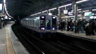 南海1000系1033F+1031F普通みさき公園行き 天下茶屋駅発車