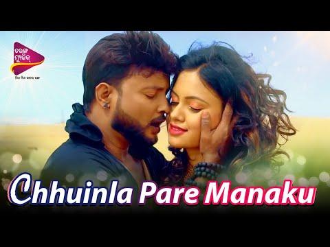Chhuinla Pare Manaku | Romantic Song | Bidu, Dimple | Tarang Music Originals