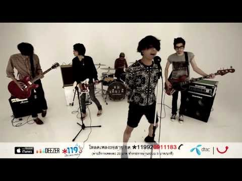 เพลง คนหนังเหนียว ศิลปิน Somkiat (OST.Carabao The Series / คาราบาว เดอะซีรี่ส์)
