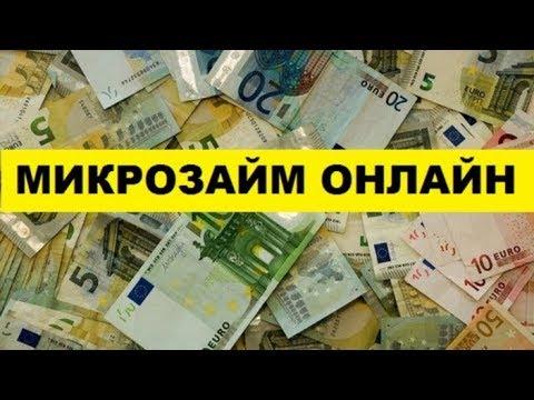 Втб банк кредит наличными онлайн