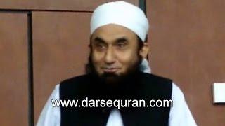 Repeat youtube video (FULL)(HD) Maulana Tariq Jameel in Great Manchester 2015