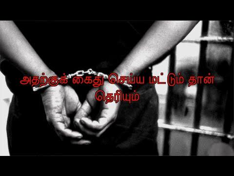 01-07-2016 தினம் ஒரு சிந்தனை - 23 | செந்தமிழன் சீமான்