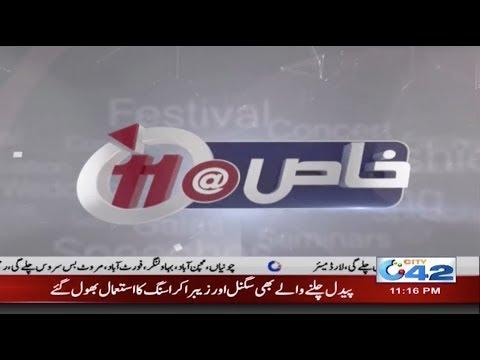 Public of Lahore wants Safe Basant | Khas@11 | 25 Jan 2018 | City 42