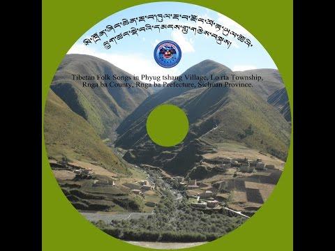 Tibetan Folk Songs in Phyug tshang Village, Rnga ba County, Sichuan Province
