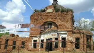 Заброшенные храмы России(, 2012-02-03T16:40:57.000Z)