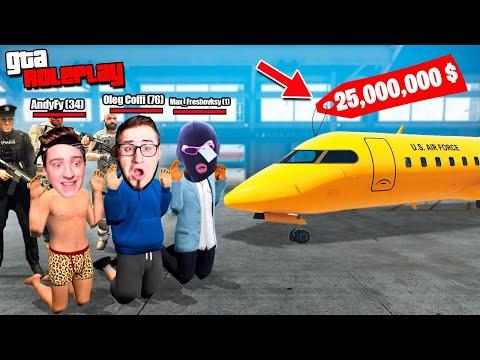 ПРОДАЛ ВСЕ МАШИНЫ ЧТОБЫ КУПИТЬ ЛИЧНЫЙ САМОЛЕТ ЗА 25.000.000$! ПОПАЛИ В ТЮРЬМУ! (GTA 5 RP / RADMIR)