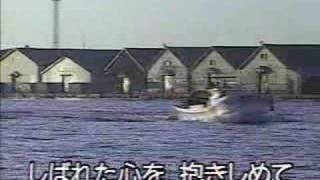 釧路の夜 美川 憲一さんの名曲 當時發表の時に 私は戀に破れた だから ...