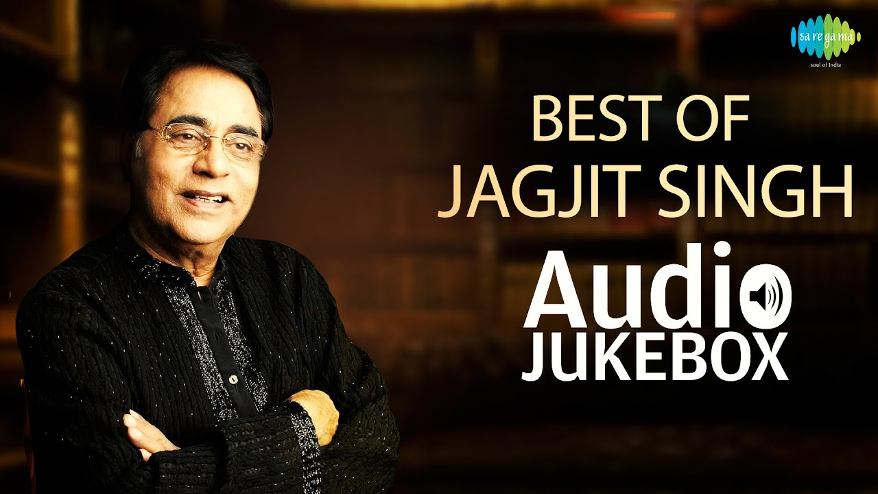 Best Of Jagjit Singh | Tum Itna Jo Muskura Rahe Ho | Audio ...