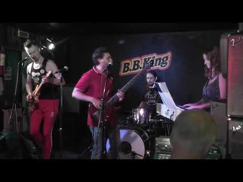 B.B. King Blues Club (Pasportny Stol) – Щи (Наваристые Щи)