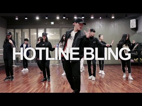 Drake - Hotline Bling | Duck Choreography