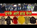 Kids Wear Manufacturer | Jeans, Joggers, Shirts, Best Quality Products In Gandhi Nagar | Start Work