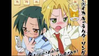 Lucky☆Star - Kuroi Nanako&Narumi Yui - Tekireiki na Lady