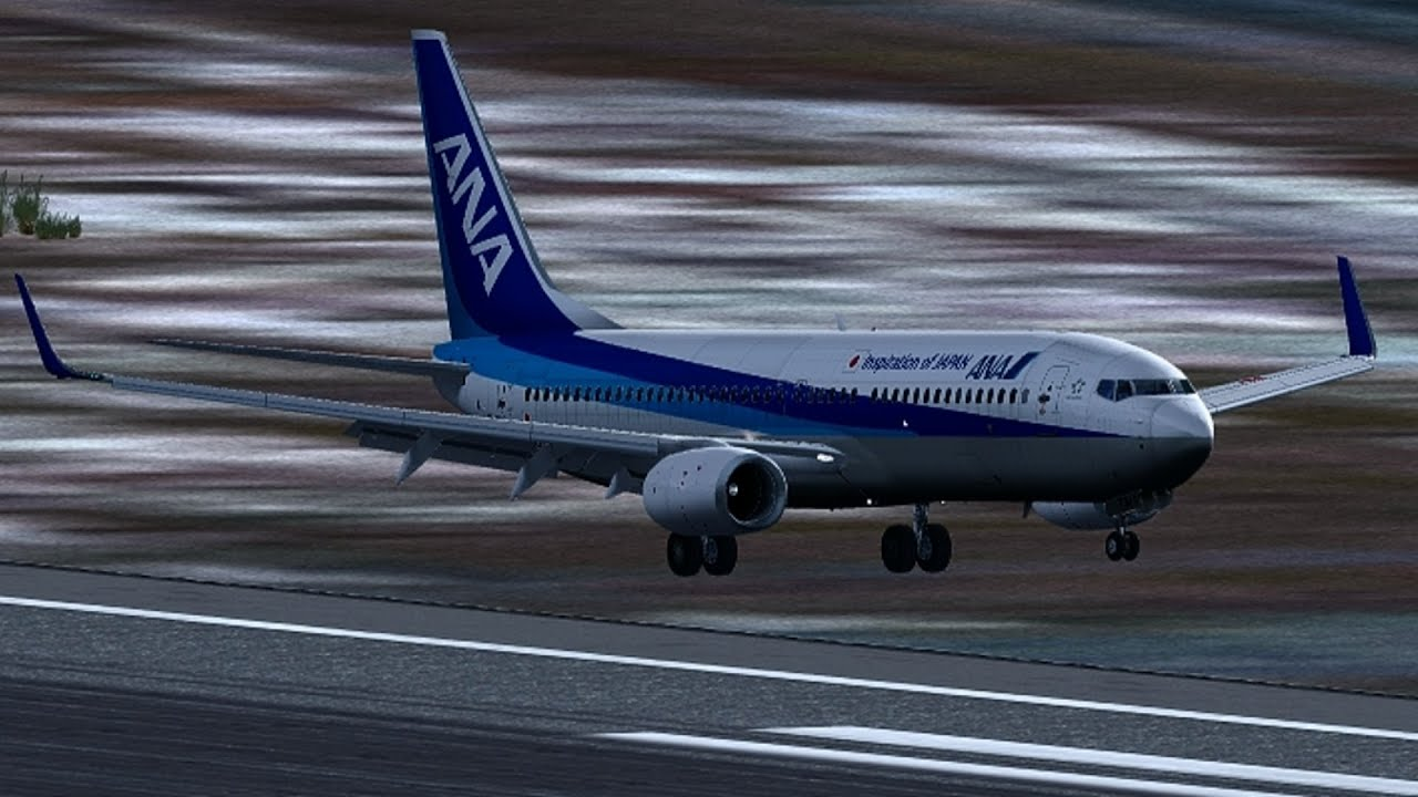 TDS Boeing 737-800 @ Chubu Centrair - RJGG (FSX)