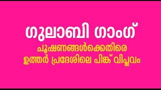 Akalangalile India 02/04/15