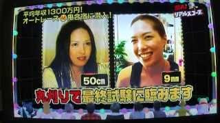 Repeat youtube video オートレーサー女子選手 丸坊主