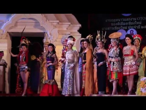 Eventsweekly ch ชุดไทยครีเอทีฟ การประกวดนางสาวเชียงใหม่ ประจำปี 2559
