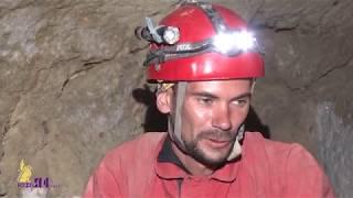Исследования учеными пещеры «Таврида» продолжается – 18 июля 2018 г.