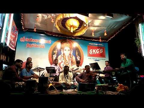 பூங்கதவே தாழ் திறவாய்... | Poongathave Thaazh  Thiravaay.. | VKS Lakshman Orchestra