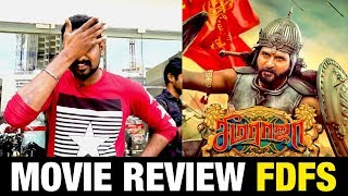 Seema Raja Movie Review FDFS | Sivakarthikeyan | Samantha | Ponram