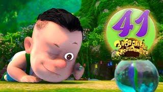 Забавные медвежата - 41 Серия: Молочный Зуб Тики - Классные Мультики